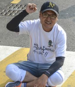 Korea: Don't let Han's death be in vain
