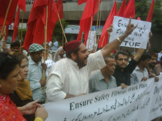 Pakistani workers protest.